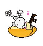 チュー子(中国語版)(個別スタンプ:38)