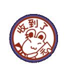 チュー子(中国語版)(個別スタンプ:39)