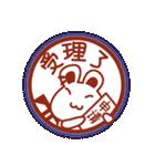 チュー子(中国語版)(個別スタンプ:40)