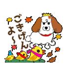 秋冬に使える!みみちゃ犬スタンプ(個別スタンプ:2)