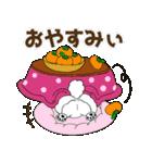 秋冬に使える!みみちゃ犬スタンプ(個別スタンプ:3)