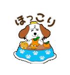 秋冬に使える!みみちゃ犬スタンプ(個別スタンプ:4)