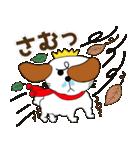 秋冬に使える!みみちゃ犬スタンプ(個別スタンプ:5)