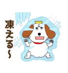 秋冬に使える!みみちゃ犬スタンプ(個別スタンプ:6)