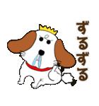 秋冬に使える!みみちゃ犬スタンプ(個別スタンプ:7)