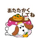 秋冬に使える!みみちゃ犬スタンプ(個別スタンプ:8)