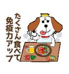 秋冬に使える!みみちゃ犬スタンプ(個別スタンプ:10)
