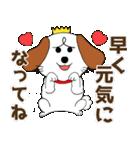 秋冬に使える!みみちゃ犬スタンプ(個別スタンプ:11)