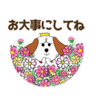 秋冬に使える!みみちゃ犬スタンプ(個別スタンプ:12)