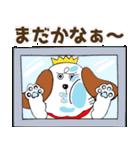 秋冬に使える!みみちゃ犬スタンプ(個別スタンプ:17)