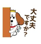 秋冬に使える!みみちゃ犬スタンプ(個別スタンプ:18)
