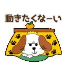秋冬に使える!みみちゃ犬スタンプ(個別スタンプ:19)