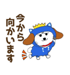 秋冬に使える!みみちゃ犬スタンプ(個別スタンプ:20)