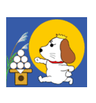 秋冬に使える!みみちゃ犬スタンプ(個別スタンプ:21)