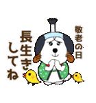 秋冬に使える!みみちゃ犬スタンプ(個別スタンプ:22)