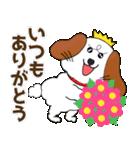 秋冬に使える!みみちゃ犬スタンプ(個別スタンプ:23)