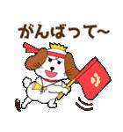 秋冬に使える!みみちゃ犬スタンプ(個別スタンプ:24)