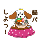秋冬に使える!みみちゃ犬スタンプ(個別スタンプ:25)