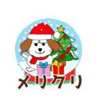 秋冬に使える!みみちゃ犬スタンプ(個別スタンプ:27)
