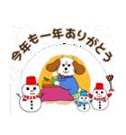 秋冬に使える!みみちゃ犬スタンプ(個別スタンプ:29)