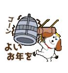 秋冬に使える!みみちゃ犬スタンプ(個別スタンプ:30)
