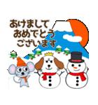 秋冬に使える!みみちゃ犬スタンプ(個別スタンプ:31)