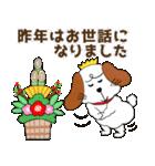 秋冬に使える!みみちゃ犬スタンプ(個別スタンプ:34)
