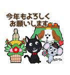 秋冬に使える!みみちゃ犬スタンプ(個別スタンプ:35)