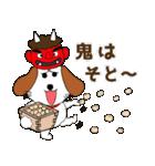 秋冬に使える!みみちゃ犬スタンプ(個別スタンプ:38)
