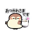 動く▶︎もふすず【優しさ❤️癒し❤️共感】(個別スタンプ:01)