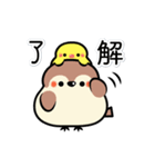動く▶︎もふすず【優しさ❤️癒し❤️共感】(個別スタンプ:03)