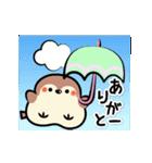 動く▶︎もふすず【優しさ❤️癒し❤️共感】(個別スタンプ:04)