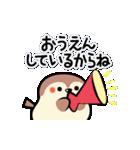 動く▶︎もふすず【優しさ❤️癒し❤️共感】(個別スタンプ:06)