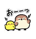 動く▶︎もふすず【優しさ❤️癒し❤️共感】(個別スタンプ:07)