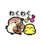 動く▶︎もふすず【優しさ❤️癒し❤️共感】(個別スタンプ:08)