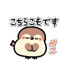 動く▶︎もふすず【優しさ❤️癒し❤️共感】(個別スタンプ:09)
