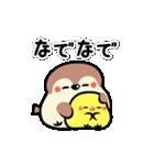 動く▶︎もふすず【優しさ❤️癒し❤️共感】(個別スタンプ:21)