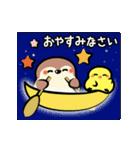 動く▶︎もふすず【優しさ❤️癒し❤️共感】(個別スタンプ:24)
