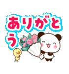 【くっきり大きな文字!】家族連絡用パンダ(個別スタンプ:03)