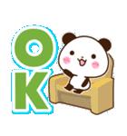 【くっきり大きな文字!】家族連絡用パンダ(個別スタンプ:04)