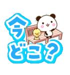 【くっきり大きな文字!】家族連絡用パンダ(個別スタンプ:05)