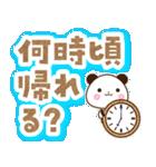 【くっきり大きな文字!】家族連絡用パンダ(個別スタンプ:06)