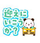【くっきり大きな文字!】家族連絡用パンダ(個別スタンプ:07)