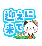【くっきり大きな文字!】家族連絡用パンダ(個別スタンプ:08)