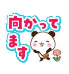 【くっきり大きな文字!】家族連絡用パンダ(個別スタンプ:09)