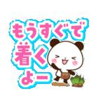 【くっきり大きな文字!】家族連絡用パンダ(個別スタンプ:10)