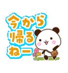 【くっきり大きな文字!】家族連絡用パンダ(個別スタンプ:11)