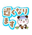 【くっきり大きな文字!】家族連絡用パンダ(個別スタンプ:12)