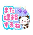 【くっきり大きな文字!】家族連絡用パンダ(個別スタンプ:16)