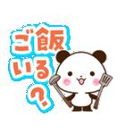 【くっきり大きな文字!】家族連絡用パンダ(個別スタンプ:17)